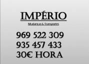 Mudanças império  935457433  seixal